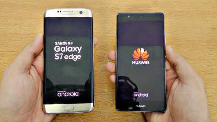 【科技微讯】三星S7e 击败华为P9、苹果7,被评最佳智能手机