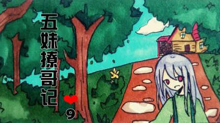 星露谷物语第二季P9——384酱的房门为我开启!