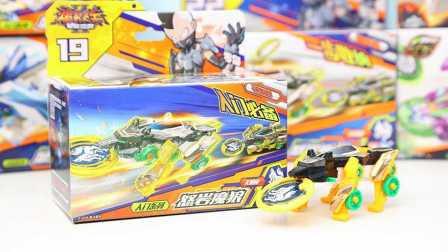 爆裂飞车2星能觉醒 天狼座爆裂飞车入门系列 怒岩魔狼 变形玩具