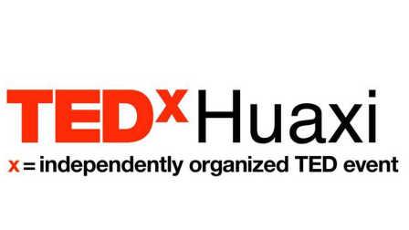 漫步乡村:王小梅@TEDxHuaxi