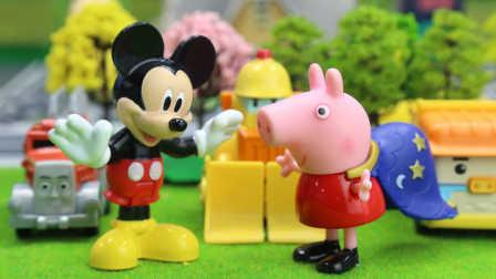 米奇妙妙屋玩具故事 第一季:米奇妙妙屋和小猪佩奇玩巫婆捉迷藏游戏 06