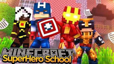 鐵打不跌 我的世界 超級英雄#1爆笑鋼鐵俠超能綠巨人雷神爆炸超人