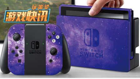 任天堂Switch eShop演示视频放出,Gearbox确认《无主之地3》