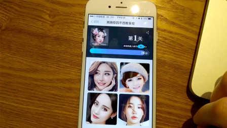 【科技微讯】手机支付宝:内置隐蔽游戏,超难玩...