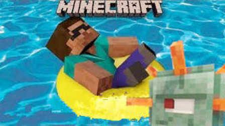 大海解说 我的世界Minecraft 海底怪物谜城