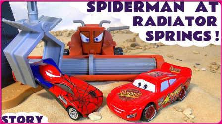 赛车总动员的好玩度假村;蜘蛛侠玩起来超级大转盘!小猪佩奇托马斯小火车 #车车王国#