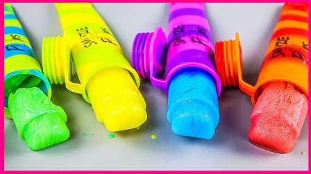 手工DIY牛奶彩虹冰棒;色彩缤纷冰淇淋玩具模具!熊出没小猪佩奇 #欢乐迪士尼#
