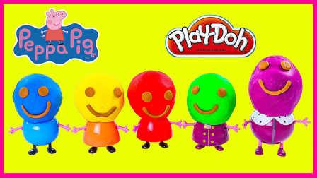 小猪佩奇一家人捉迷藏;培乐多彩泥粘土面具玩具试玩!粉红猪小妹 #欢乐迪士尼#