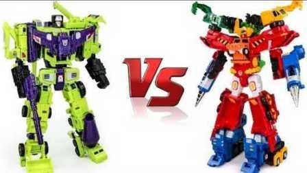 变形金刚机器人玩具 大力神挖掘机视频