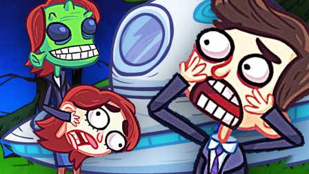 【屌德斯解说】 史上最贱小游戏之TV秀 外星人假扮地球人上电视全人类都惊呆了!