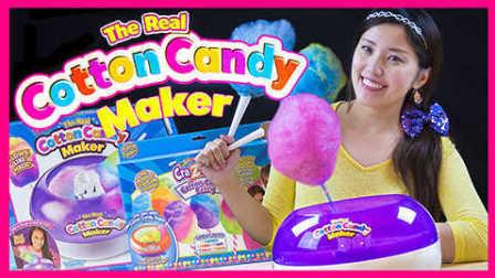 欢乐迪士尼姐姐快乐真人秀;美味棉花糖制造机玩具试玩!小猪佩奇 #欢乐迪士尼#
