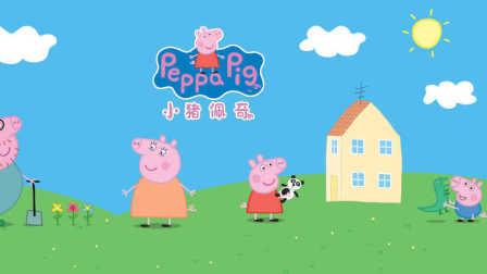 绘画教程儿童简笔画可爱粉红猪小妹小猪佩奇-小卡手工课