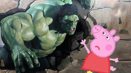 小猪佩奇谦让弟弟 院子里面有恶犬  小公主苏菲亚  超级飞侠