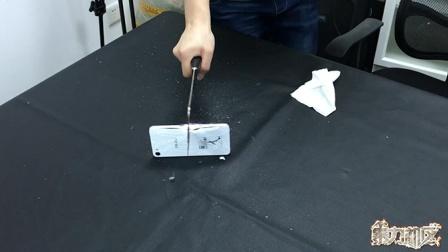【暴力机区】剁个稀巴烂!剁骨刀剁魅蓝U10测试——iMobile出品