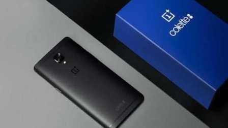 一加3T colette限量上市/HTC骁龙835旗舰将发布