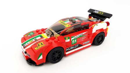 【月光砖厂】乐高LEGO超级赛车SPEED75908法拉利458乐高积木速组评测