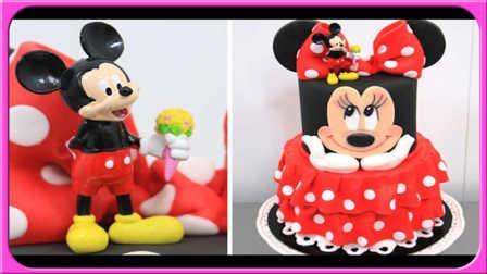 米老鼠草莓蛋糕手工制作;培乐多彩泥粘土玩具试玩小蛋糕!熊出没火影忍者 #欢乐迪士尼#