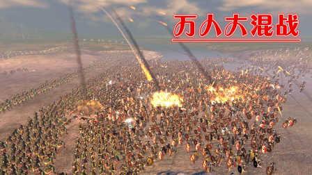 万人步兵浅滩大战&屠杀平民的残暴西罗马《阿提拉全面战争-法兰克蛮子》#10【阿姆西】