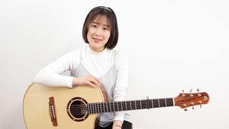阿肆《预谋邂逅》 Nancy吉他弹唱教学