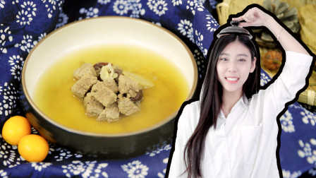 【碧池有点饿】防风黄芪牛肉汤