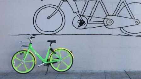 「科技三分钟」美国版摩拜单车复制中国模式获投资 HTC 6.3亿元卖上海工厂 170317