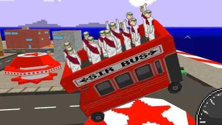 矿蛙【模拟巴士】疯狂司机从业史