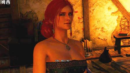 抹胸装的特莉丝不仅美身材还特别爆表!《巫师3狂猎》#22【阿姆西】