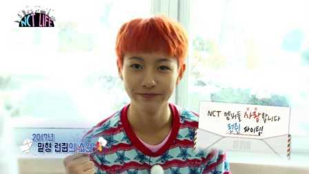 NCT LIFE 综艺修炼会 EP06