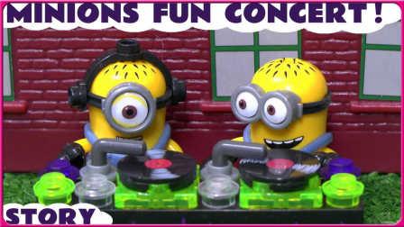 小黄人音乐会现场拆惊喜蛋;小黄人之家的健达奇趣蛋!奥特曼小猪佩奇 #车车王国#