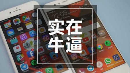 华为P10对比iPhone 7:都这么贵,哪款更坑爹?