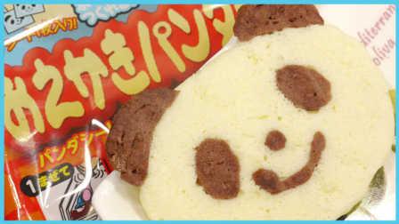 超可爱小熊猫美味造型饼干;美味小涂鸦玩具手工制作哟!小猪佩奇火影忍者 #PomPom玩具#