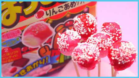 草莓派美味棒棒糖手工制作;日本诱人小棒棒糖玩具试玩!小猪佩奇超级飞侠 #PomPom玩具#