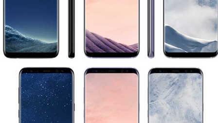 「科技三分钟」三星S8系列价格获得确认 锤子首家专卖店开业 170320