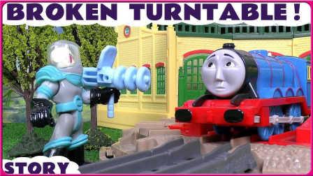 托马斯小火车寻找最新型引擎!小黄人 超级漫威英雄 蝙蝠侠 惊喜蛋 #车车王国#