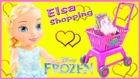 艾莎公主的丰富购物车;冰雪奇缘开心购物扮家家!玩具试玩小猪佩奇 #欢乐迪士尼#