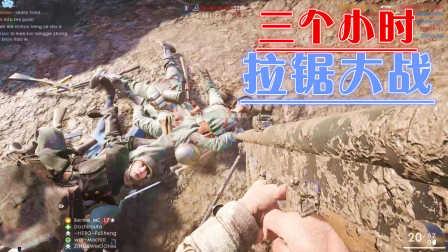《战地1誓死坚守DLC》三个小时拉锯大战!233次击杀六万多分!【阿姆西】