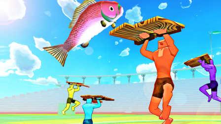 【屌德斯&小熙】 别让咸鱼掉下来 掂完咸鱼又掂人,这游戏简直脑洞逆天!