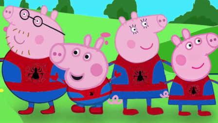粉红猪小妹建造梦幻花园#小猪佩奇一家人第三季游戏