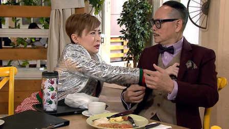 愛.回家之開心速遞 - 第 22 集預告 (TVB)