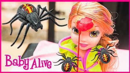 爱丽儿宝贝野餐美好时光;神奇药膏治愈被蜘蛛咬的宝宝!艾莎公主扮家家 #欢乐迪士尼#