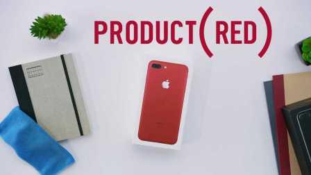 全球首发!红色iPhone7开箱上手「MKBHD」
