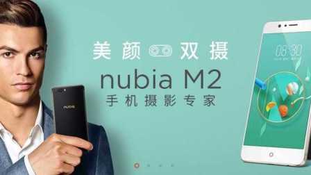 """努比亚连推三款""""最丑""""新机/iPhone中国红新iPad发布"""