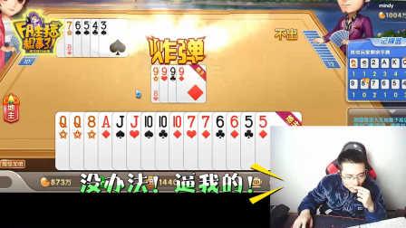 【FA主播粗事了】前戏62_吃鲸!知名LOL主播怒争赌王?!