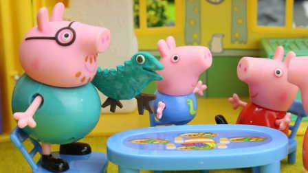 小猪佩奇玩具视频 第一季:小猪佩奇一家吃早餐 乔治不喜欢吃胡萝卜和菠菜 47
