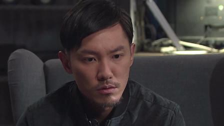 與諜同謀 - 第 14 集預告 (TVB)