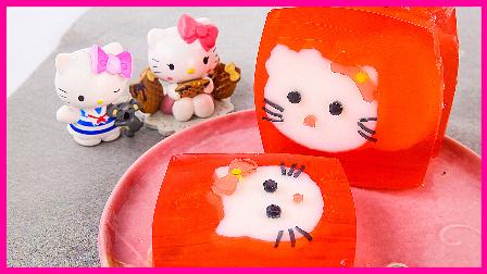 可爱无敌凯蒂猫hellokitty果冻;手工制作猫咪小布丁玩具试玩!熊出没 #欢乐迪士尼#