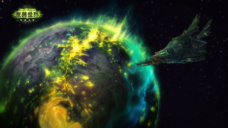 《魔兽世界》7.2版本宣传动画