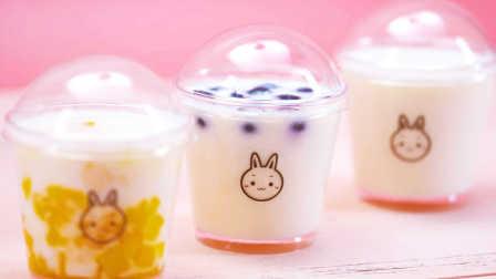【魔力TV】自制鲜果酸奶,酸奶控的一波福利!