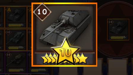 《坦克连》这是坦克中的阴阳师?.mp4