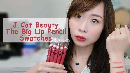 [Tia小恬]J.Cat Beauty唇膏笔试色|平价-J.Cat Beauty The Big Lip Pencil Swatches
